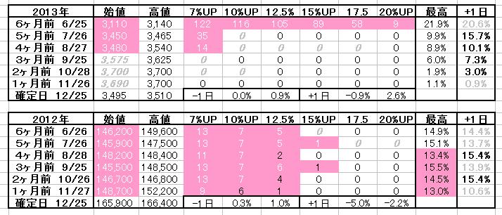 2017-06-11_19h18_19