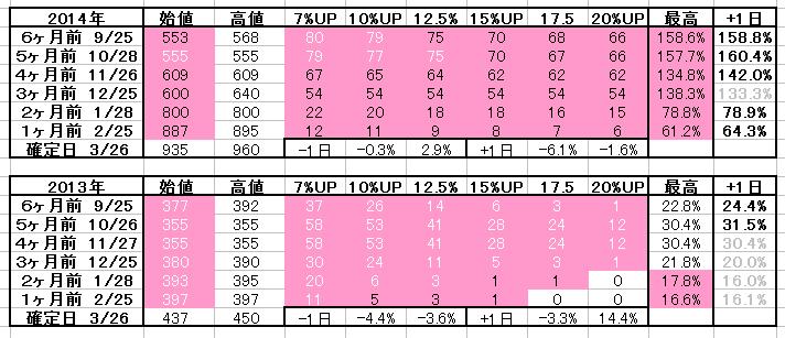 2017-06-17_02h10_47