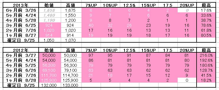 2017-04-30_18h58_43