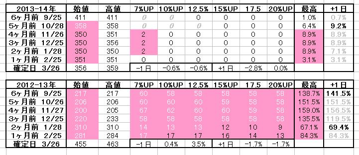 2017-09-02_16h21_25