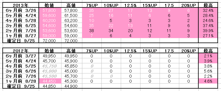 2017-04-30_02h37_49