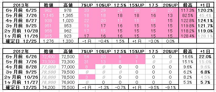 2017-06-09_22h35_43