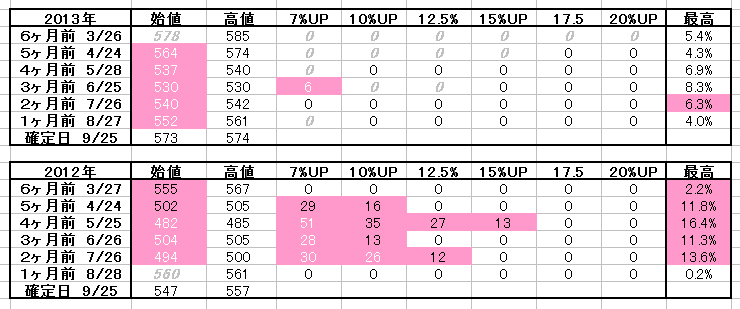 2017-04-29_02h22_37