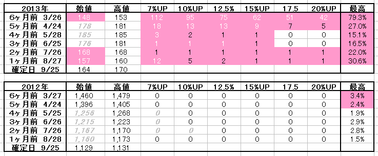 2017-04-13_02h57_05