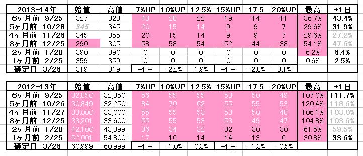 2017-08-23_03h50_21