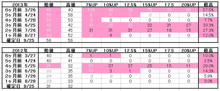 2017-04-30_03h12_41