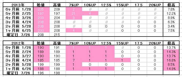 2017-04-02_21h24_04
