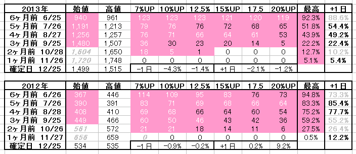 2017-06-01_18h05_20