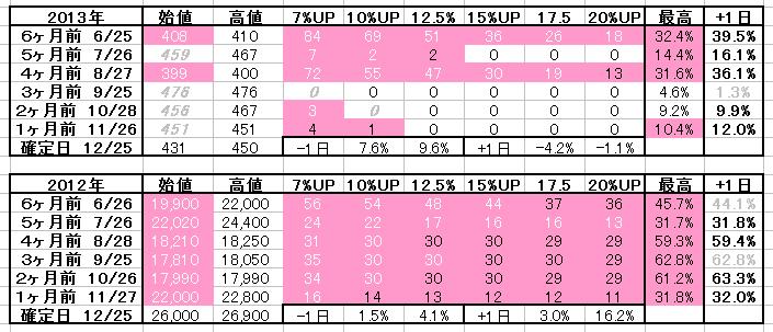 2017-05-26_08h26_02