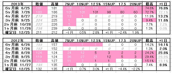 2017-06-11_16h44_11