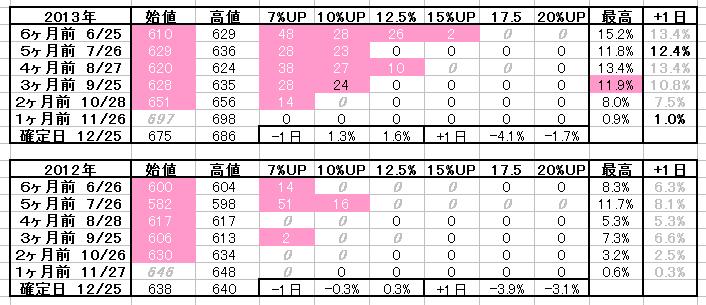 2017-06-01_17h41_29