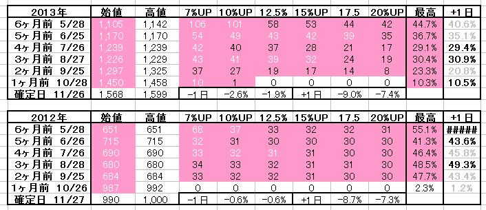 2017-05-12_21h51_10