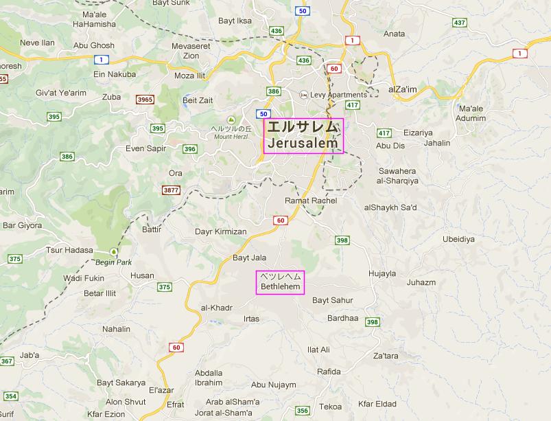uu 日帰りでパレスチナのベツレヘム観光へ行きます。この地図では点線でイスラ... カメとヒヨコ