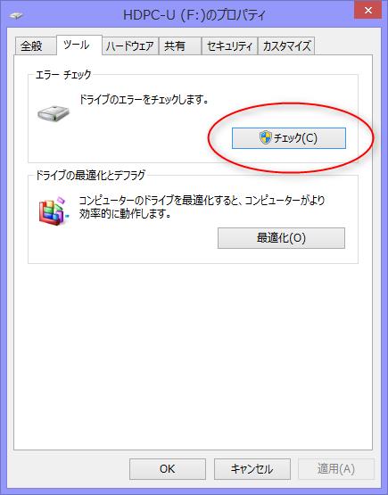 2015-12-11_01h38_21