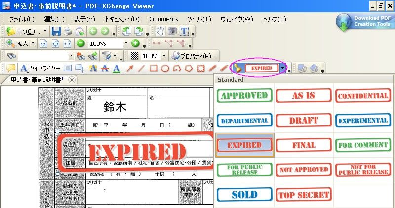 create hyperlink stamp pdf xchange