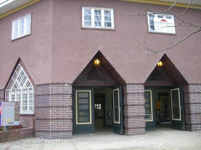 wannessee駅