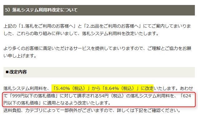 2015-11-07_19h33_50