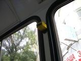 バスの打刻機械