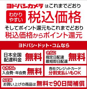 2015-11-21_21h46_29