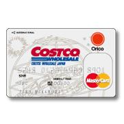 img_membership_creditcard021
