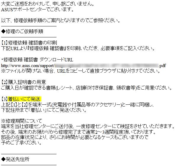 2015-12-25_12h54_33