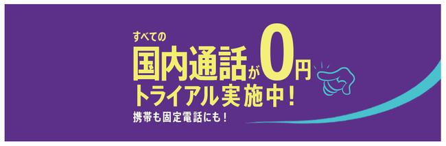 2016-08-11_02h43_50