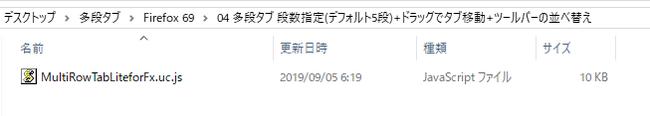 2019-09-05_06h48_34