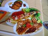 シプカ串焼き