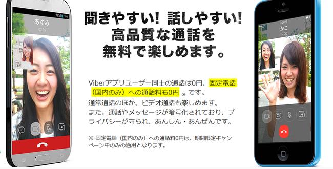 2015-11-01_08h13_35