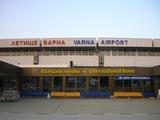 ヴァルナ空港