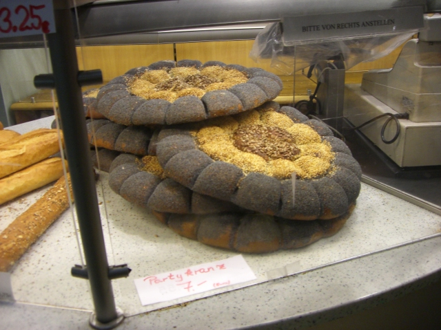 巨大ひまわりパン