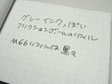 tifr_4.jpg