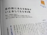sayu_2.jpg