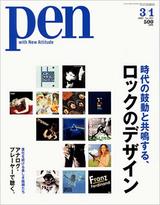 pen193.jpg
