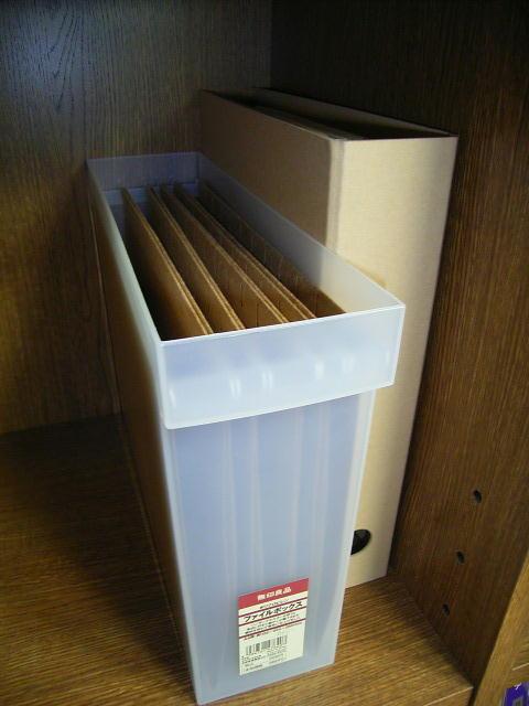 こちらが無印良品で購入したハンギングホルダーです。 無印良品で売っている横型のファイルボックスにぴったり入ります。