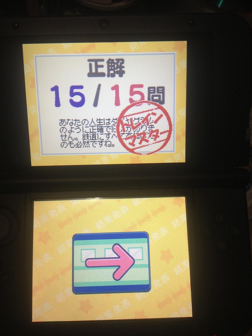 Bunkle☆Net Blog : Bunkleゲーム...