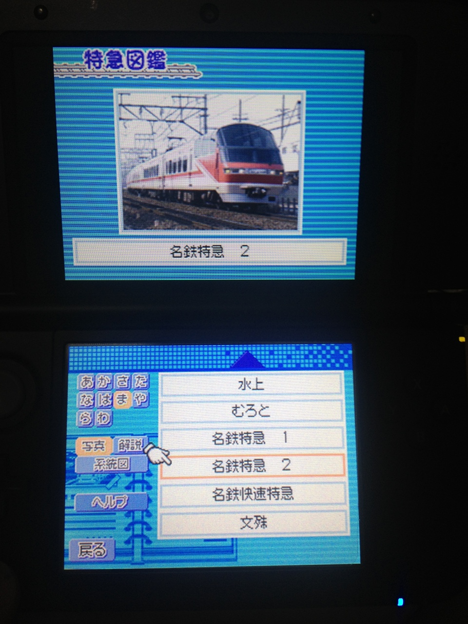 Bunkle☆Net Blog                ばんくるM