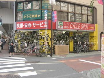 文京区散歩:自転車屋 - livedoor ...