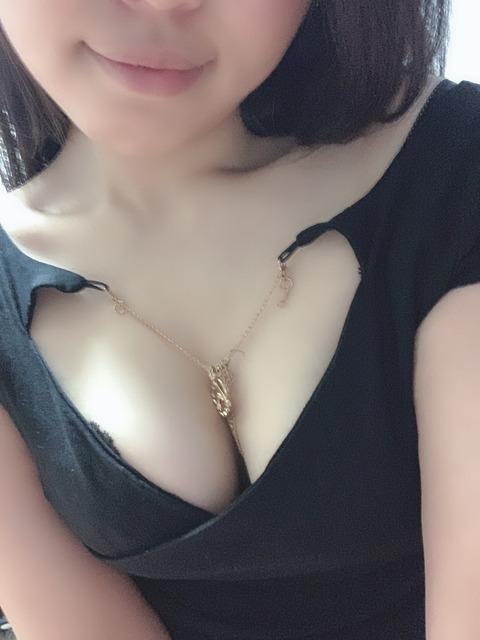 S__4915252