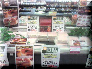 NEC_1225改