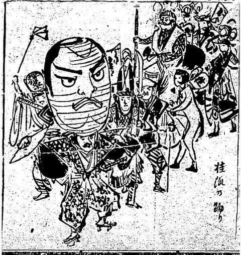 桂派の踊り 001