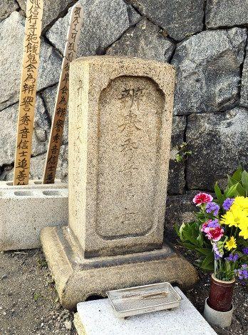 尾道文治の墓