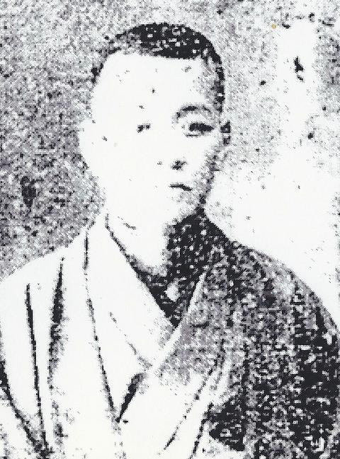 鶴家団三郎
