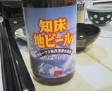 知床地ビール