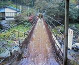 研温泉つり橋2