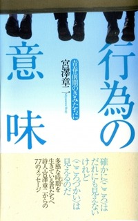 20110326_kouinoimi