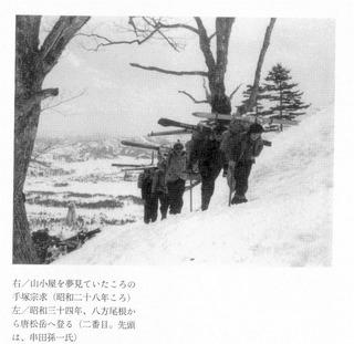 s-20200512諸国名峰恋慕・247串田孫一唐松岳へ