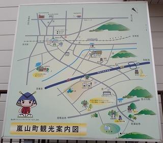 s-55観光案内図