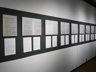 植村さん直筆の「最後の日記」を展示2019板橋経済新聞