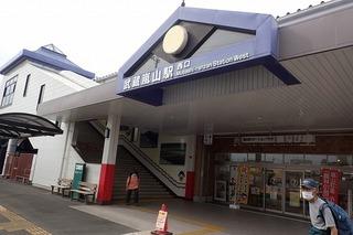 s-56嵐山駅西口